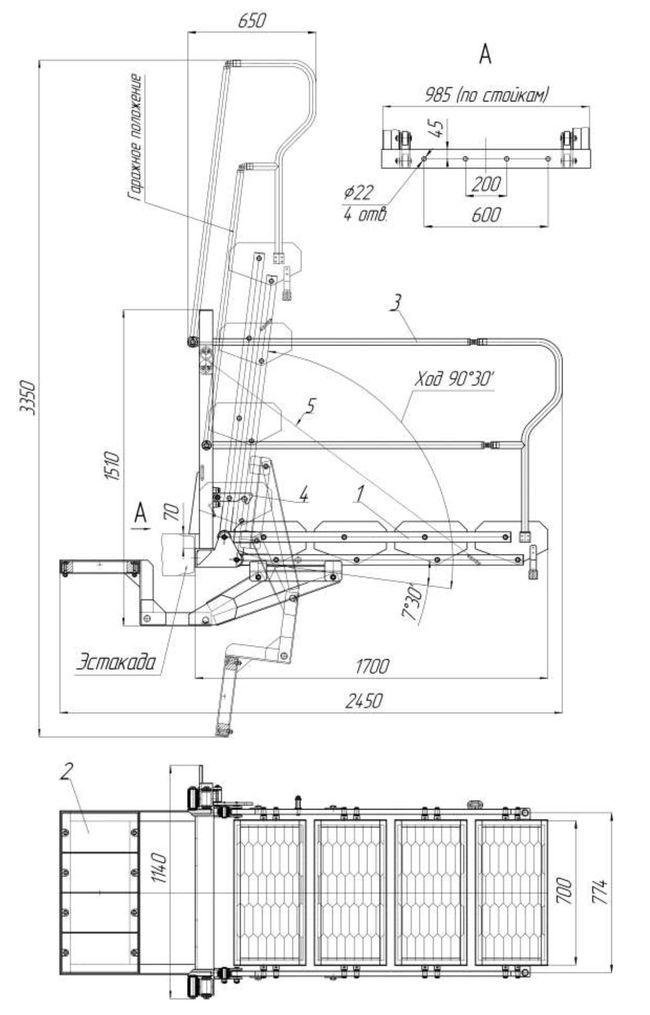 Схема мостика МПУ с 4-мя