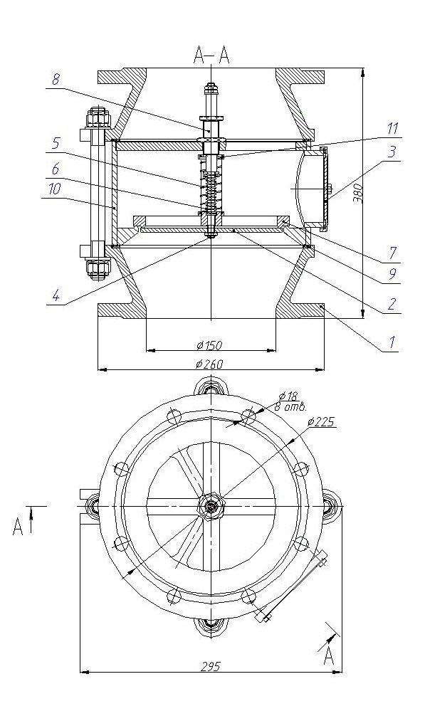 Клапан КДЗТ-150А